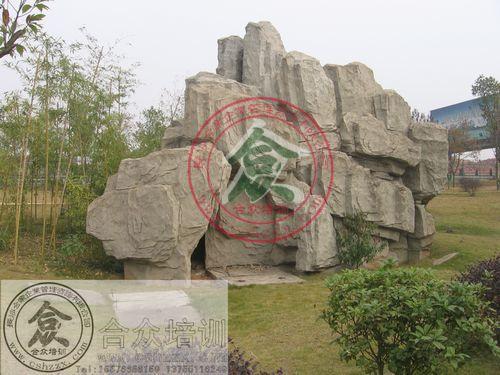 浏阳现代休闲园基地