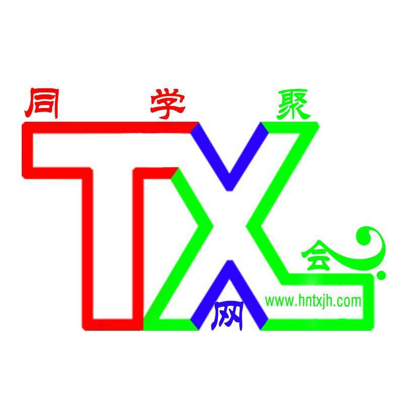 同学聚会网logo-800.jpg